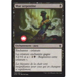 KTK-80 Mue serpentine Enchantement